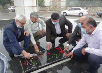 برگزاری آیین غبارروبی و عطر افشانی مزار شهدا به مناسبت هفته شهرداریها و دهیاریها درفاضل آباد